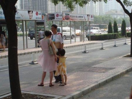 Китайская мода