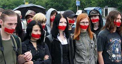 """Школы будут """"сдавать"""" милиции оппозиционеров, неформалов и экстремистов (документ)"""