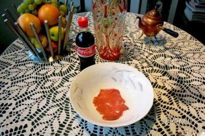 Кока Кола + Красное мясо