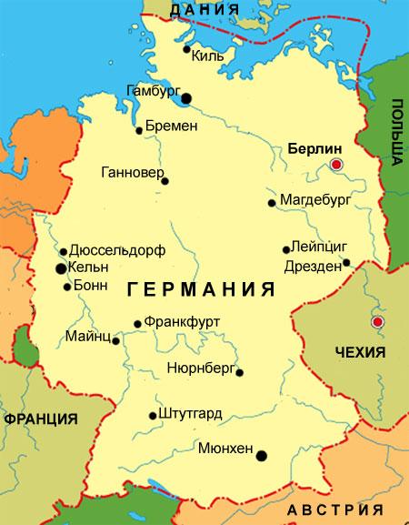 ответы на вопросы по географии германии