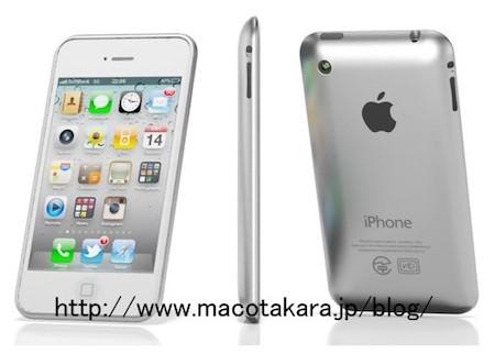 Корейцы подтверждают июньский релиз iPhone 5