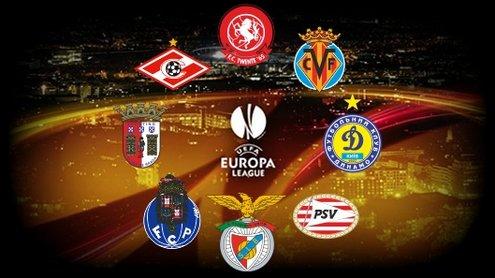 Лига Европы 2010/11. 1/4 финала, первые матчи. Превью