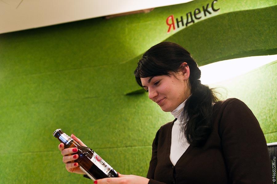 Самый необычный офис: награждение Яндекса