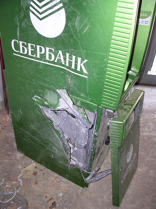 """Новый """"раскольников"""" - с топором на банкомат"""