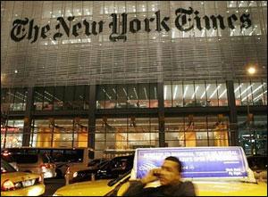 "Вторым крупнейшим акционером ""Ливерпуля"" оказалась The New York Times"