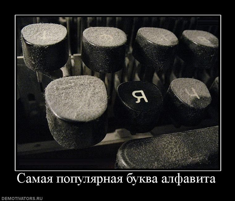 ������������ - 144