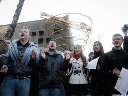 Фанаты группы «Ляпис Трубецкой» провели флеш-моб (видео)