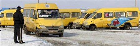 Проезд в минских маршрутках подорожал на 300 рублей