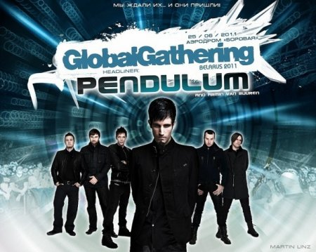 Global Gathering'2011 Belarus