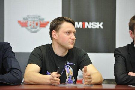 Мотопарк 2011 (Москва)