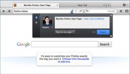 �����������, ��������������� ��� Firefox 5