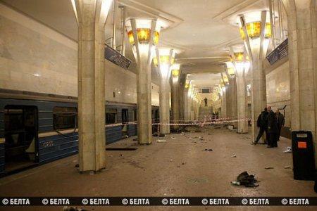 """На платформе станции """"Октябрьская"""" в результате взрыва образовалась воронка диаметром около метра"""