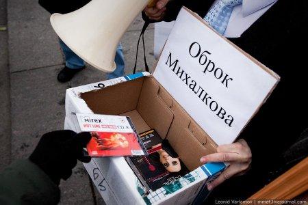 Михалков вернул себе «30 копеек с болванок»