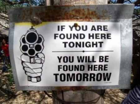 Убить всех людей!