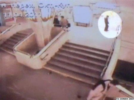 Генпрокуратура: Установлены 5 человек по делу о взрыве