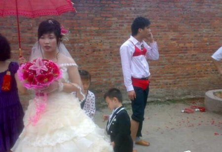 Китайская банановая свадьба