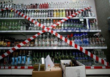 С 15 июня существенно изменятся цены на алкогольную продукцию