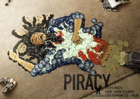 Нет пиратству!
