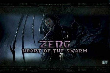 StarCraft 2: Heart of the Swarm покажется в начале 2012-го года?