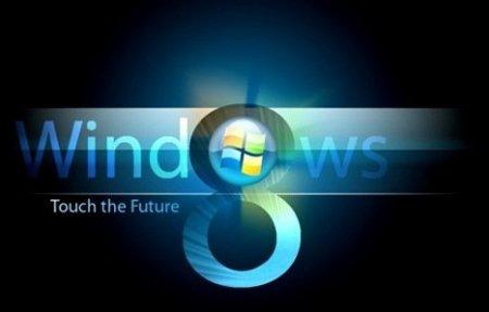 В Интернете появились предварительные версии Windows 8