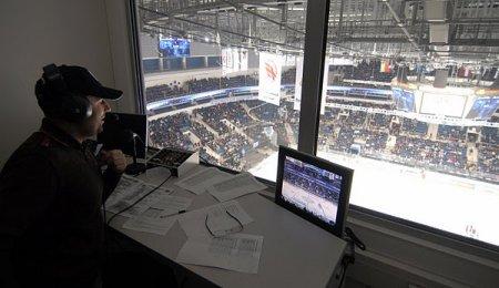 БТ и Лад покажут около 30 матчей чемпионата мира по хоккею