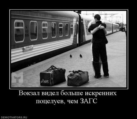 Демотиваторы - 147