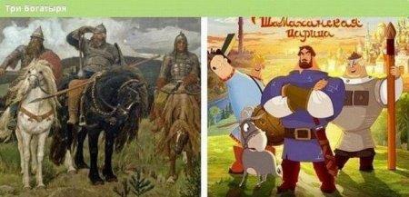 Прошлое и настоящие