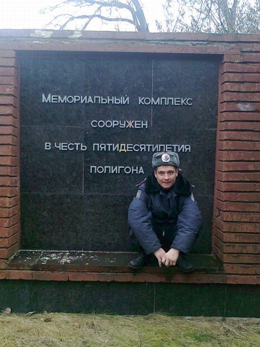 Украинские менты
