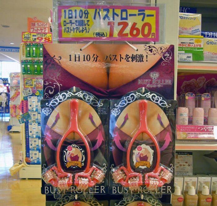 Это Япония!