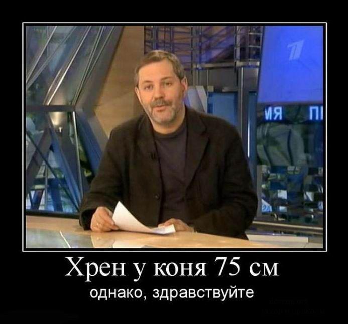 ������������ - 149