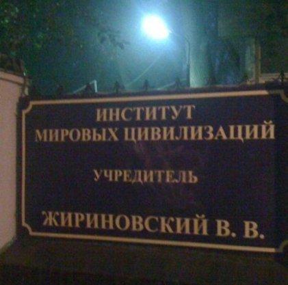 Прикольно - 3