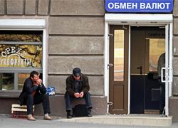 """Внебиржевой рынок перевалил за 7000, наличный """"штормит"""" в диапазоне 4700-6100"""