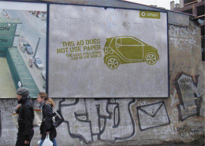 Это граффити, детка!