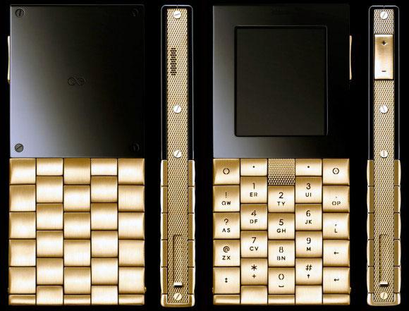 Вестник нищеброда: Мобильный телефон Æsir YB1: минимум функций и максимум роскоши за $60 000