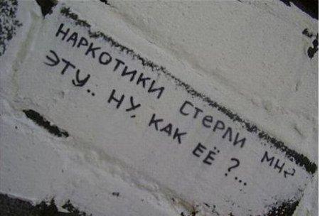 Прикольно - 2