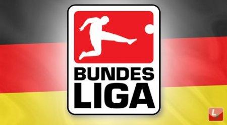 Завершился чемпионат Германии по футболу