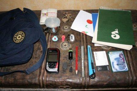 Что носят в сумках в Иране?