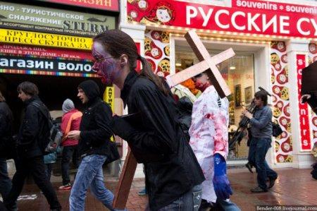 Зомби парад на Старом Арбате