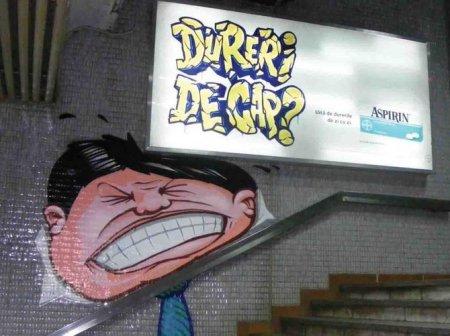 Граффити в рекламе