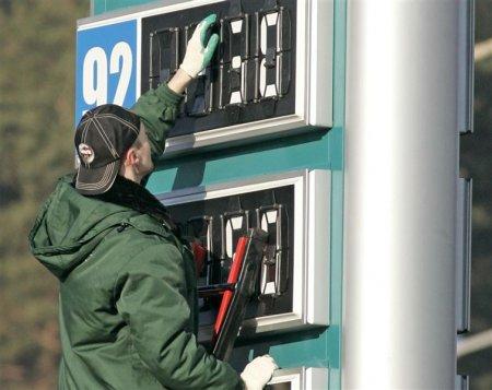Цены на автомобильное топливо резко повышаются