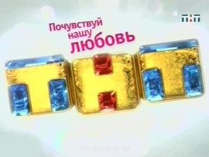 За что в Минске из эфира убрали ТНТ?