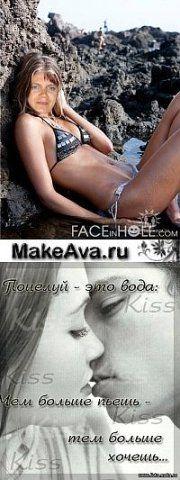 Адовые аватарки из ВКонтакта