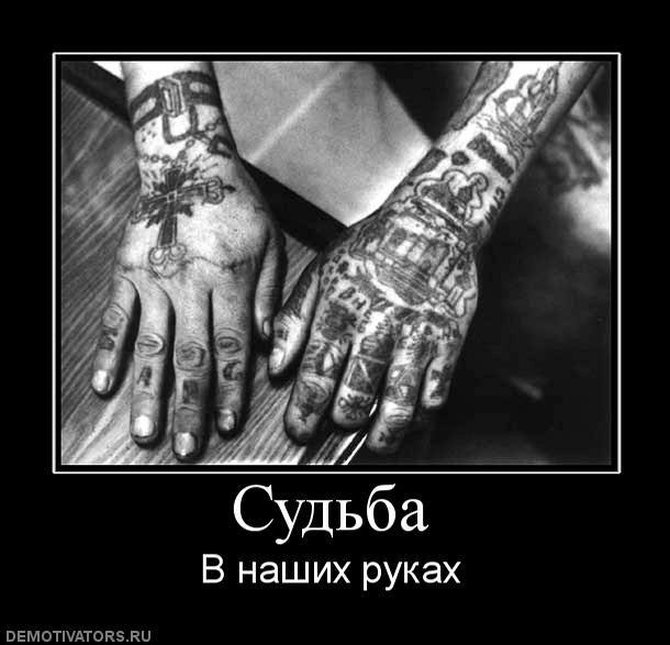 Временная татуировка на год