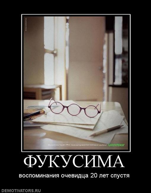 Демотиваторы - 153