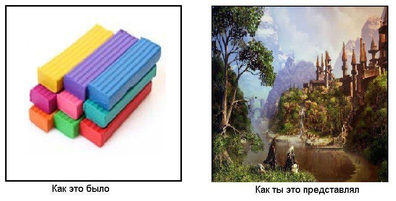 Детство - фантазия и реальность