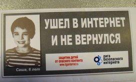 """Более половины подростков в России практически """"живут в интернете"""""""