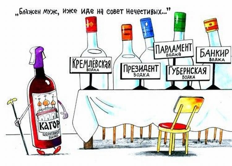 Поможет ли психолог если у матери есть зависимость от алкоголя