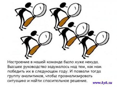 История про команду гребцов