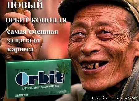Состав Coca-Cola, Orbit и Dirol