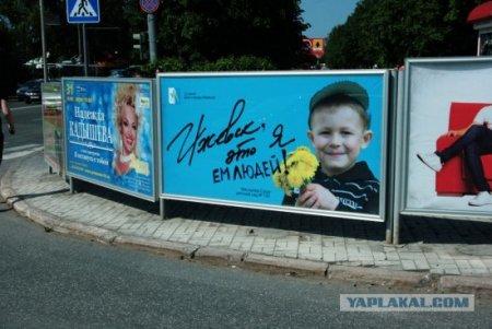 Жители Ижевска «доработали» рекламу к дню города